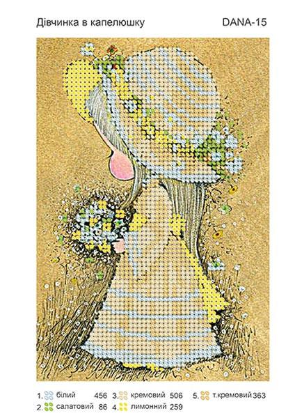 Схема для частичной вышивки бисером Девочка в шляпке