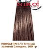 Prosalon Professional краска для волос 6/3 Темный золотой блондин, 100 гр