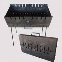 Мангал разборной двухуровневый на 8 шампуров (мангал-чемодан)