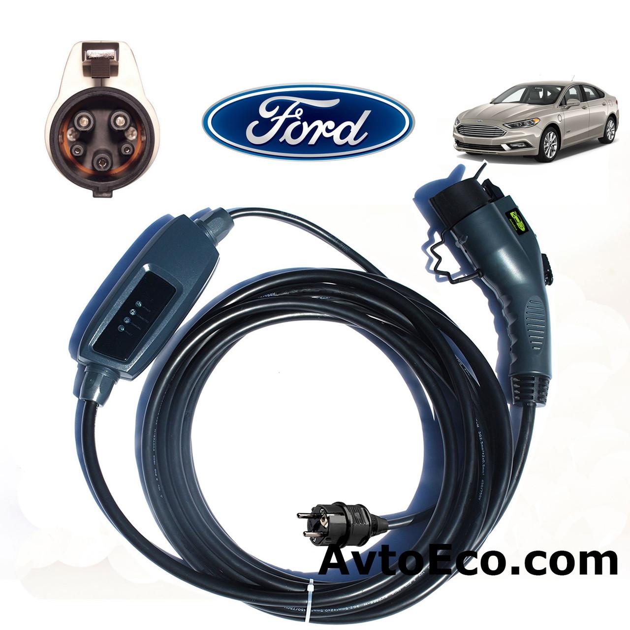 Зарядное устройство для электромобиля Ford Fusion Energi Duosida J1772-16A