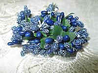 Декоративні тичинки, темно-синій