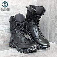Ботинки мужские кожаные черные ARS-2 демисезонная тактическая обувь, фото 1