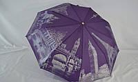 Женский зонтик полуавтомат с серебристым узоромгорода