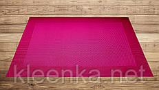 Оригинальная салфетка, сет, подставка под тарелки 35см*40см малинового цвета