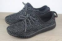 Кроссовки Adidas Yeezy Boost 350 Pirat Black (реплика)