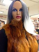 Жилет з лисиці дуже яскрава і красива, фото 1