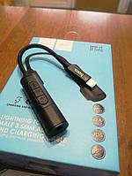 Аудио Переходник Hoco LS6 Tanco digital audio converter for Apple \ Black