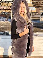 Серая меховая жилетка с капюшоном 80 см