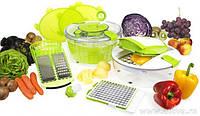 Многофункциональная овощерезка Salad All in one 9 в 1 система для приготовления салатов