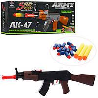Автомат игрушечный SY011A, детская игрушка, игрушечное оружие