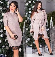 Женское платье  с кардиганом (ботал)