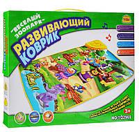 """Музыкальный коврик """"Веселый зоопарк"""" YQ2969, музыкальная игрушка, развивающая игрушка"""