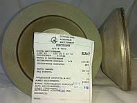 Алмазный круг (чашка) 150х20х5х42х32 (12А2-45°) Базис АС4 Связка В2-01
