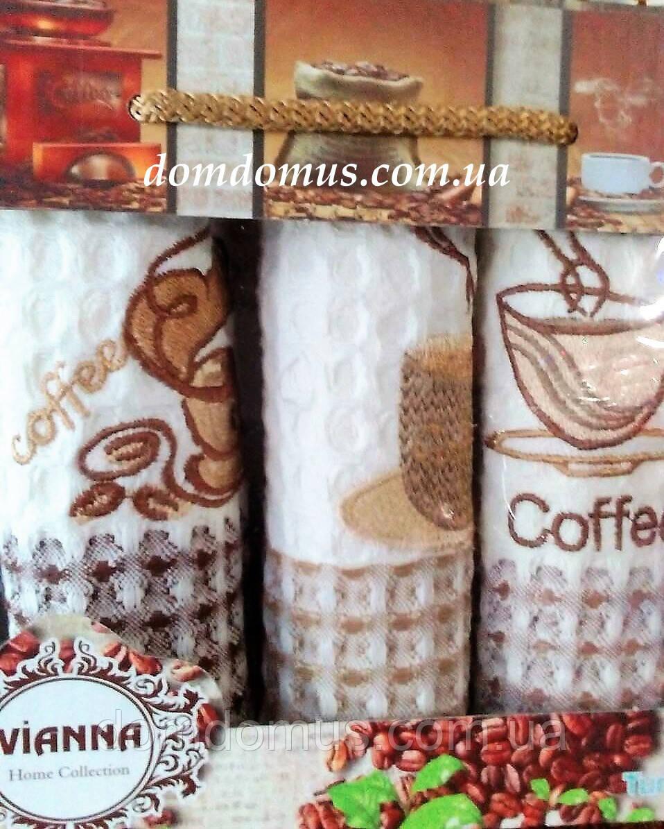 Набор кухонных полотенец 35*50 см Vianna 3 шт.,Турция 504