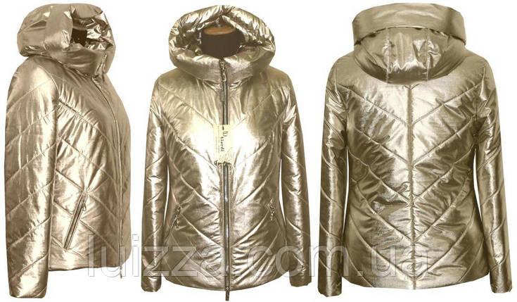 Женская модная куртка Золото  42-52р, фото 2