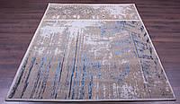 Ковер MAK-Cotton-Blue-Beige (170х240 см) Индия