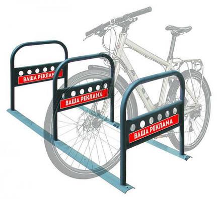 Велопарковка для парка, улицы, фото 2