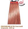 Prosalon Professional краска для волос  8/46 Светлый медный, 100 гр