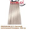 Prosalon Professional краска для волос 9/1 Светлый пепельный блондин, 100 гр