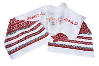 Тканый рушник с вышивкой «Совет да любовь» в2, фото 1
