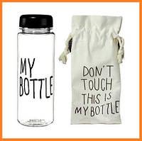 Спортивная бутылка с чехлом My bottle 360 с чехлом, термос для спорта
