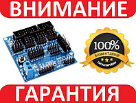 Плата расширения Arduino Sensor Shield V5.0 APC220