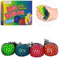 Игрушка антистресс MS 0416-1 6см,виноград,двухцветный, мягкая игрушка-антистресс