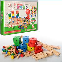 Деревянная игрушка Конструктор Woody CB60, деревянный конструктор, развивающая игрушка для детей