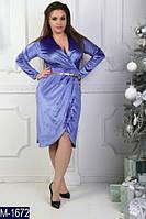 Женское платье велюровое (ботал)