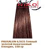 Prosalon Professional краска для волос 6/035 Темный золотой махагоновый блондин, 100 гр