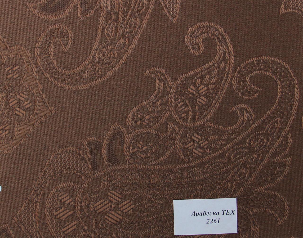 Рулонні штори Тканина Арабеска 2261 Коричневий