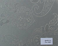 Рулонные шторы Ткань Арабеска 2082 Серый