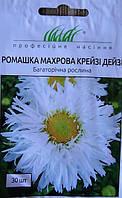 Семена цветов Ромашка махровая Крейзи Дейзи 30 шт.