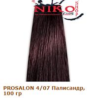 Prosalon Professional краска для волос 4/07 Палисандр, 100 гр, фото 1