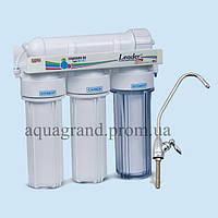 Чотирьохступеневий проточний фільтр Leaderfilter-UF4 ультрафільтрація (фільтр для води)