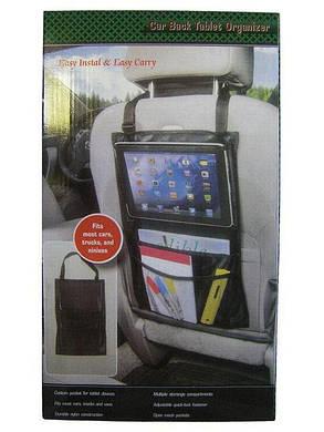 Органайзер для автомобиля, органайзер для машины на сиденье , фото 2