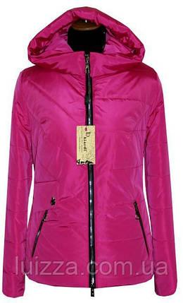 Короткая весенняя куртка 42-56рр малина 50, фото 2