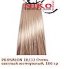 Prosalon Professional краска для волос 10/32 Очень светлый жемчужный, 100 гр