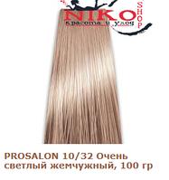 Prosalon Professional краска для волос 10/32 Очень светлый жемчужный, 100 гр, фото 1
