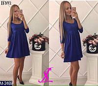 Женское платье(ботал)