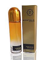 Montale Intense So Iris (Монталь Интенс соу Ирис) 45мл
