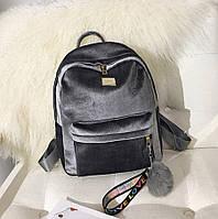 Рюкзак женский бархатный с помпоном (серый), фото 1