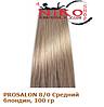Prosalon Professional краска для волос  8/0 Средний блондин, 100 гр