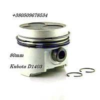 Поршень Kubota D1403 STD
