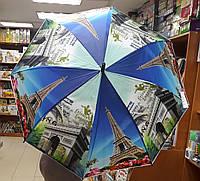 Зонт женский Трость Города 1-450 83144 Китай