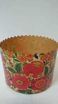 Бумажная форма для выпечки пасхи, d - 110