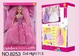 Кукла DEFA 8253 на подставке, расческа, туфли, 3 цвета, фото 3