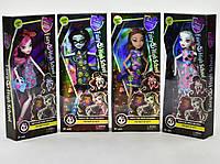 """Кукла """"Монстер Хай"""" 2163 в коробке 4 вида"""
