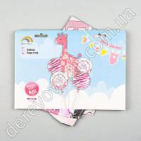 """Набор воздушных/гелиевых шаров """"Жираф Baby Girl"""", розовый, 5 шт."""