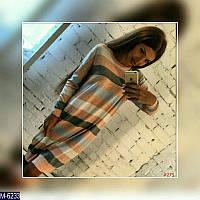 Женское платье полосатое(Турция)